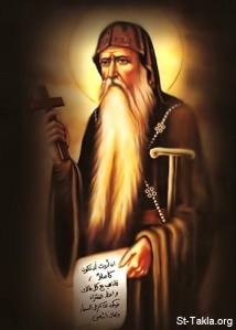 www-St-Takla-org--St-Anthony-the-Great-Antonios-019