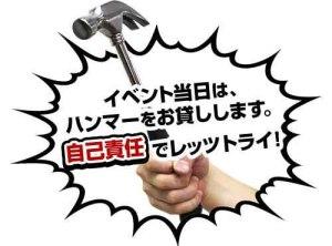 hammer-500x371